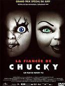 affiche sortie dvd la fiancee de chucky