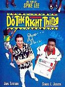 affiche sortie dvd do the right thing