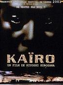 affiche sortie dvd kairo