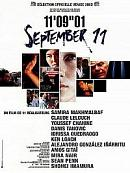 affiche sortie dvd 11'09''01 - September 11
