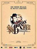 affiche sortie dvd bugsy malone