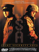affiche sortie dvd jsa joint security area