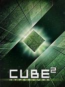 affiche sortie dvd cube 2 - hypercube
