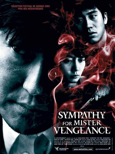 sortie vod, dvd et blu-ray Sympathy for Mr. Vengeance