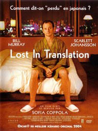 affiche sortie dvd lost in translation