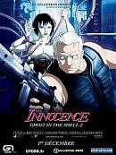 affiche sortie dvd innocence - ghost in the shell 2