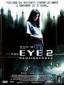 affiche sortie dvd the eye 2