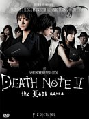 affiche sortie dvd death note 2 - the last name