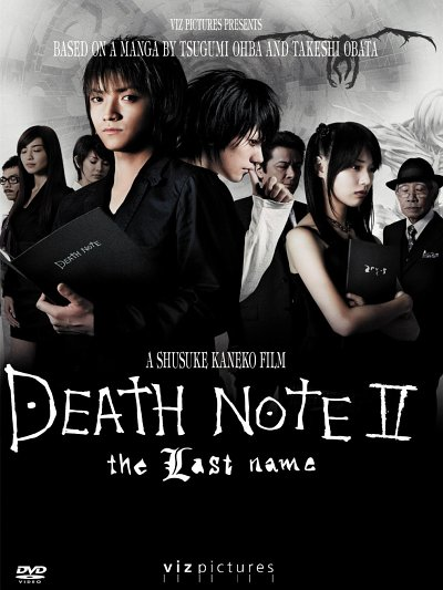 sortie dvd et blu-ray Death Note 2 - the Last Name