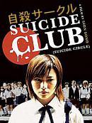 affiche sortie dvd suicide club