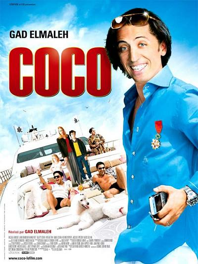 sortie vod, dvd et blu-ray Coco