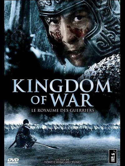 sortie vod, dvd et blu-ray Kingdom of War