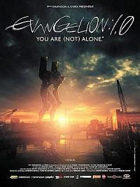 affiche sortie dvd evangelion : 1.0 you are (not) alone