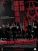affiche sortie dvd united red army