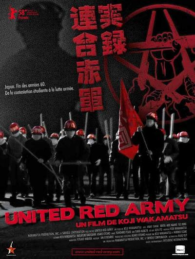 sortie vod, dvd United Red Army