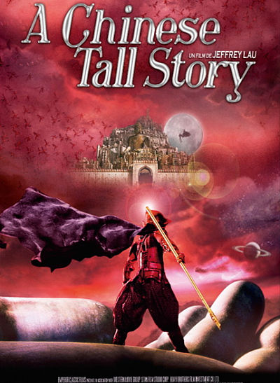 sortie vod, dvd et blu-ray A chinese tall story