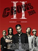 affiche sortie dvd Crows zero 2