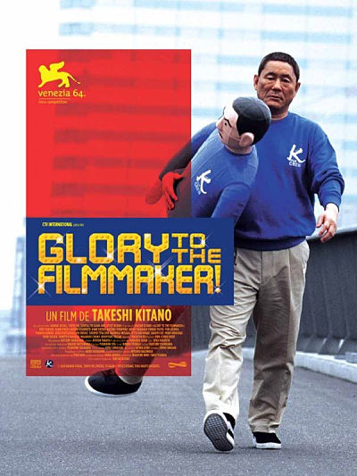 sortie vod, dvd Glory to the filmmaker