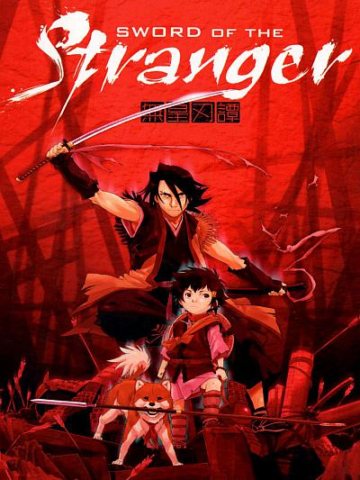 sortie dvd et blu-ray Sword of the stranger