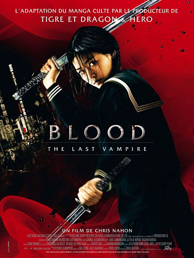 sortie vod, dvd et blu-ray Blood - the last vampire