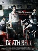 affiche sortie dvd death bell