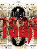 sortie dvd tsar