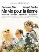 affiche sortie dvd Ma vie pour la tienne