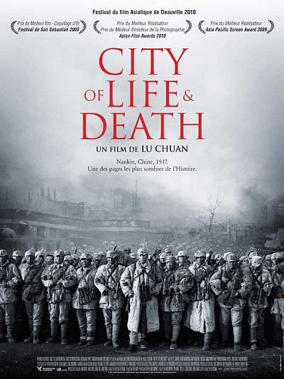 sortie vod, dvd et blu-ray City of Life and Death