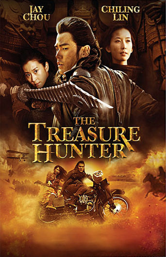 sortie dvd The treasure hunter