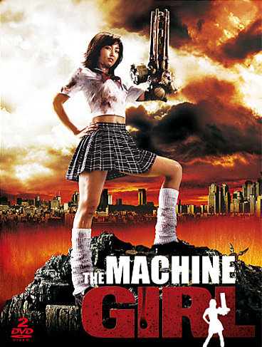 sortie dvd et blu-ray The Machine Girl