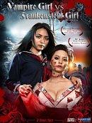 affiche sortie dvd vampire girl vs frankenstein girl