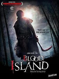 sortie dvd blood island