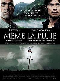 sortie dvd meme la pluie
