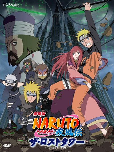 sortie dvd et blu-ray Naruto Shippuden - Le film - The Lost Tower