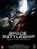 affiche sortie dvd Space Battleship