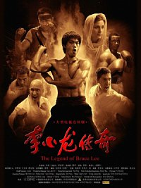 sortie dvd bruce lee - la memoire du dragon - l'integrale