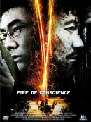 affiche sortie dvd Fire of conscience