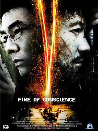sortie vod, dvd et blu-ray Fire of conscience