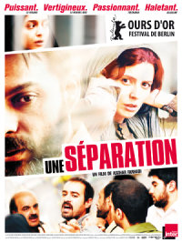 sortie dvd une separation