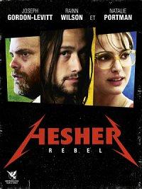 sortie dvd hesher
