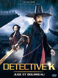 Detective K (2012)