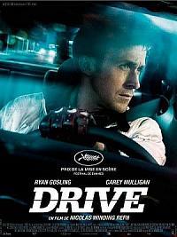 sortie dvd drive