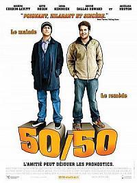 sortie dvd 50/50