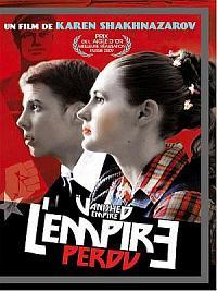 sortie dvd l'empire perdu