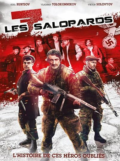 Les 7 salopards