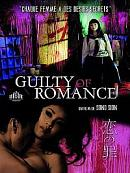 sortie dvd guilty of romance