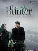 sortie dvd the hunter