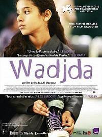 affiche sortie dvd wadjda