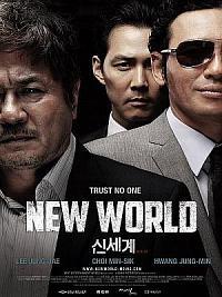 affiche sortie dvd new world