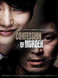 affiche sortie dvd confession of murder